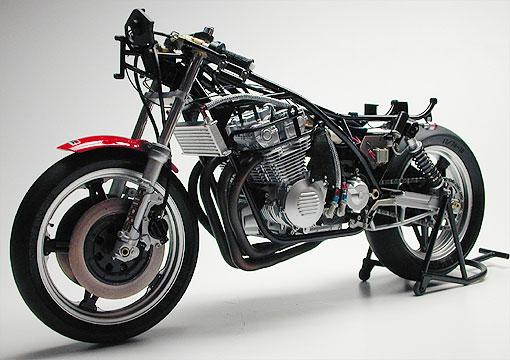 Honda RS1000